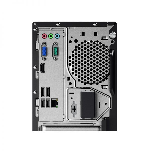 LenovoThinkCentreVTower