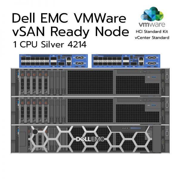 Dell-EMC-vSAN-Ready-Node-1CPU