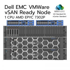 Dell-EMC-vSAN-Ready-Node-1CPU-EPYC