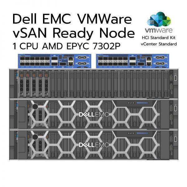 Dell-EMC-vSAN-Ready-Node-1CPU-EPYC