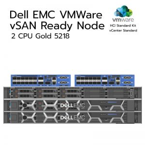 Dell-EMC-vSAN-Ready-Node-2CPU-Gold