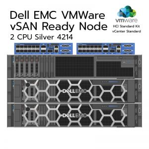 Dell-EMC-vSAN-Ready-Node-2CPU-Silver