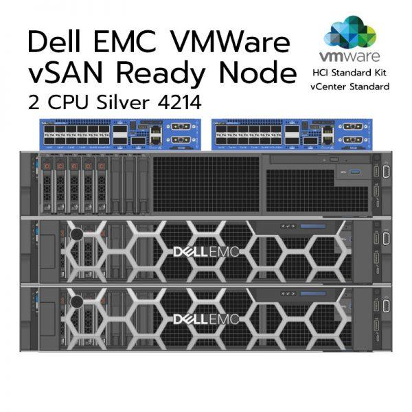 Dell-EMC-vSAN-Ready-Node-2CPU-Silver