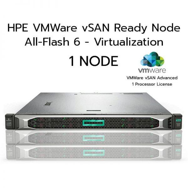 HPE-VMWare-vSAN-Ready-Node-All-Flash-6---Virtualization