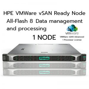 HPE-VMWare-vSAN-Ready-Node-All-Flash-8