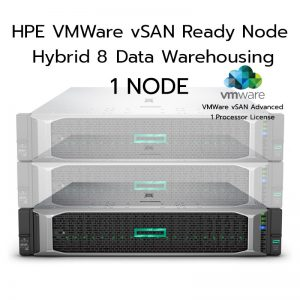 HPE-VMWare-vSAN-Ready-Node-Hybrid-8-Data-Warehousing