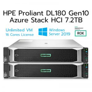 Proliant-DL180-Gen10-Azure-Stack-HCI