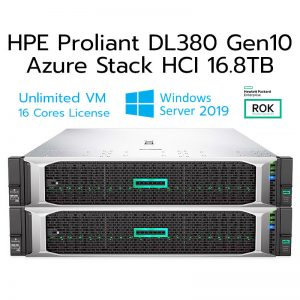 Proliant-DL380-Gen10-Azure-Stack-HCI-16.8TB