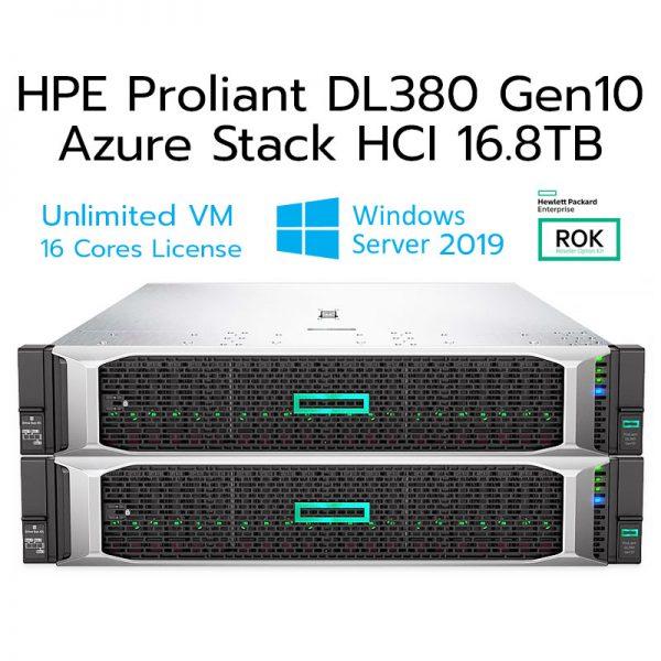Proliant-DL380-Gen10-Azure-Stack-HCI-16.8TB