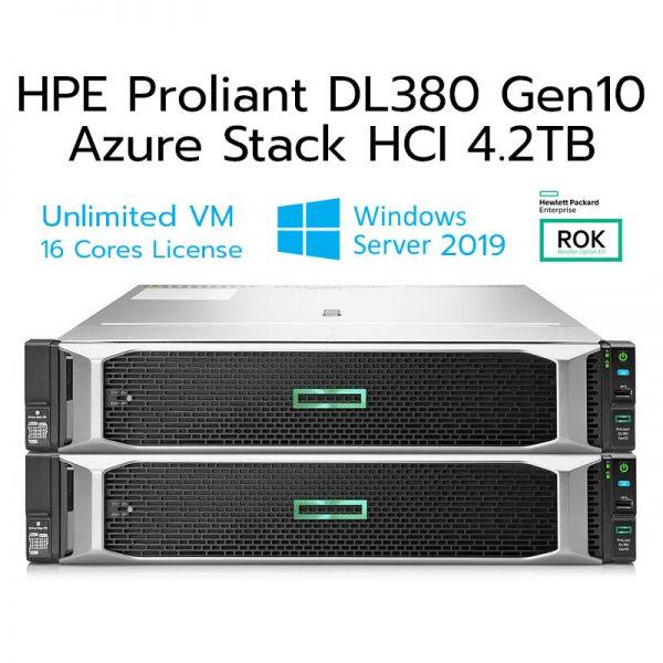 Proliant-DL380-Gen10-Azure-Stack-HCI