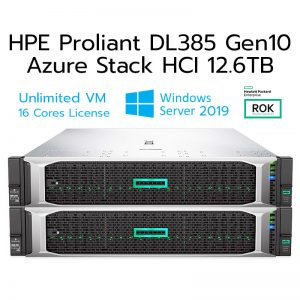 Proliant-DL385-Gen10-Azure-Stack-HCI-12.6TB