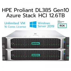 Proliant-DL385-Gen10-Azure-Stack-HCI-12.6TB