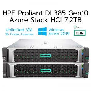 Proliant-DL385-Gen10-Azure-Stack-HCI-7.2TBjpg